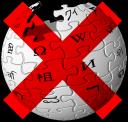Ban Wikipedia!